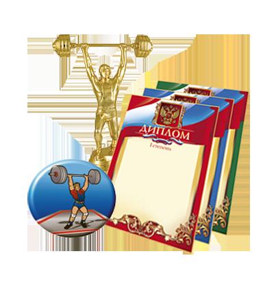 Награды, сувениры
